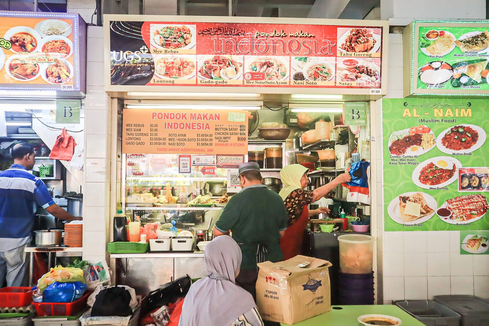Albert Centre Market and Food Centre - Pondok Makan Indonesia Stall Front