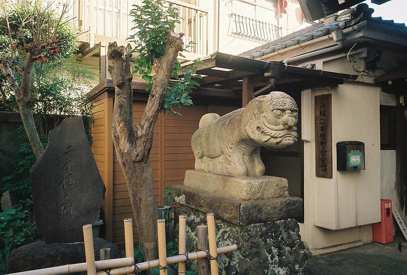Ricoh GR1s+KodaK Ultramax400偽 東京いい道 しぶい道 三田聖坂 二本榎通り 承教寺二本榎の石碑の横にある 件 顔が人 胴体が牛の空想獣 の石像