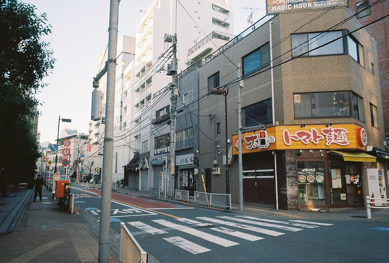 Ricoh GR1s+KodaK Ultramax400偽 東京いい道 しぶい道 三田聖坂 二本榎通り スタート地点