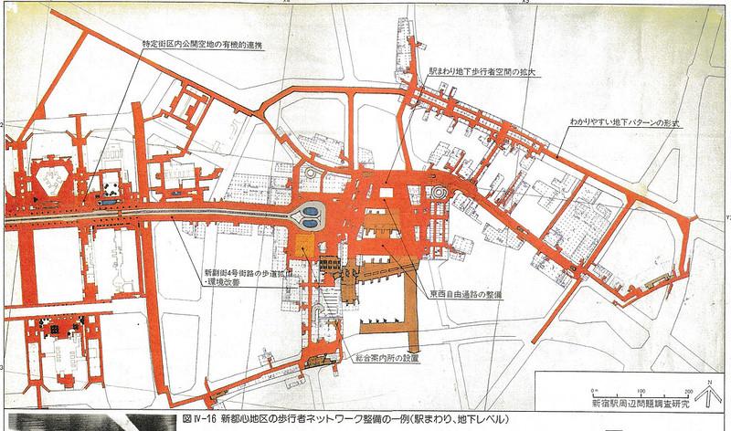 西武新宿駅地下鉄大江戸線直結計画 (4)
