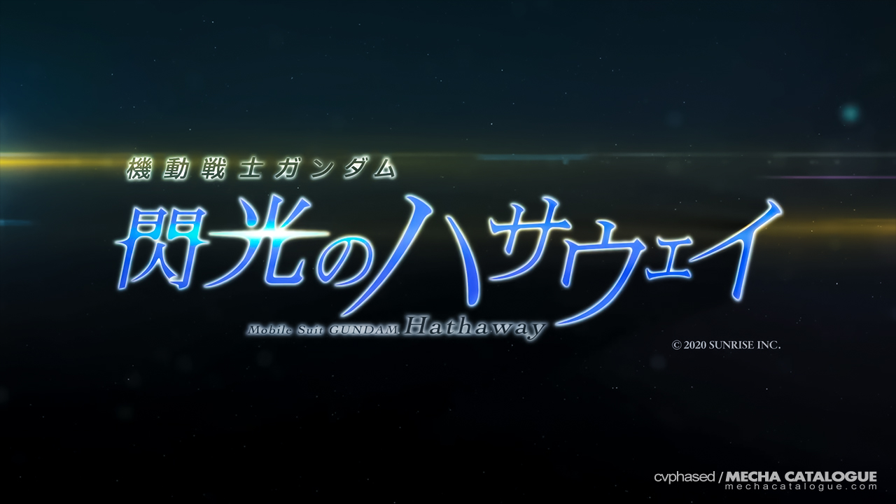 "Dropping The Flash: ""Mobile Suit Gundam Hathaway"" First Teaser"