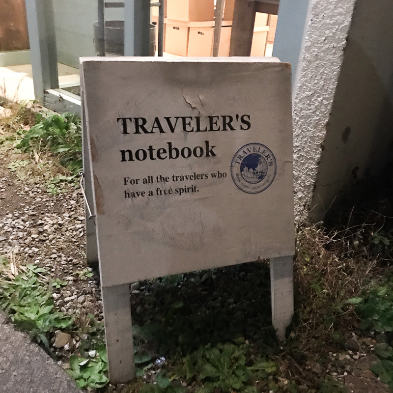 travelnote_7