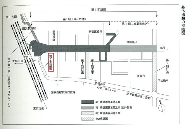 西武新宿線 国鉄新宿駅乗り入れ計画 (17)