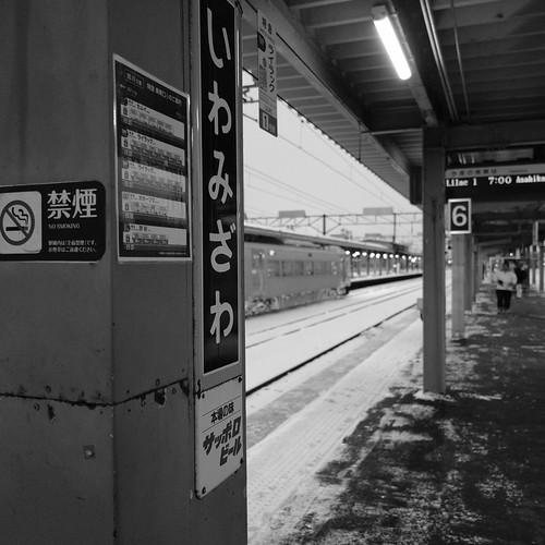 03-01-2020 Iwamizawa Station (7)