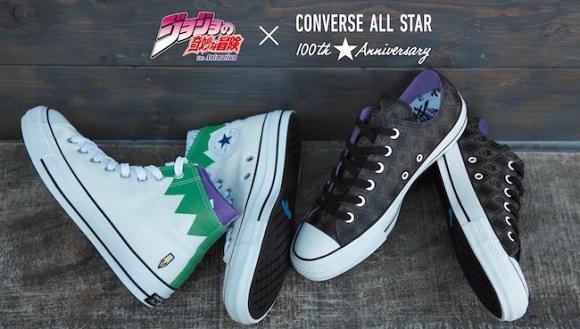CONVERSE ALL STAR 100 x《JOJO的奇妙冒險》第四部:不滅鑽石 吉良吉影 聯名鞋款(ALL STAR 100 OX / JO ジョジョの奇妙な冒険 吉良吉影モデル)