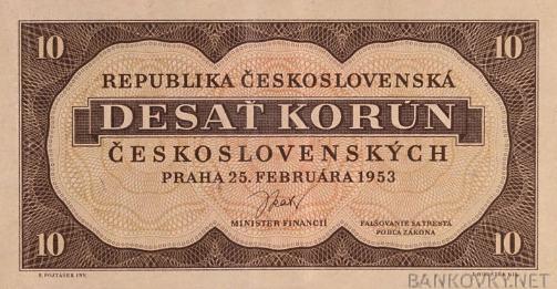10 korún Československo 1953 nevydaná - REPLIKA