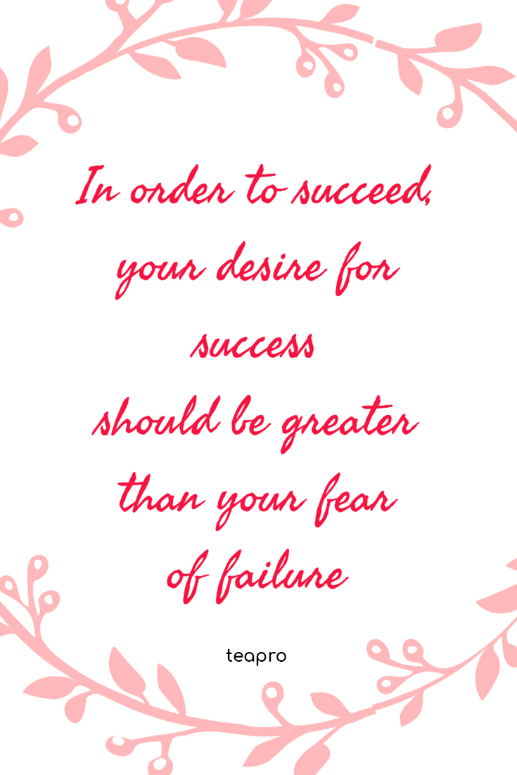 in-order-to-succeed-quote