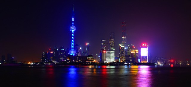 Shanghai - Pudong skyline after hours