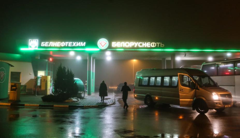 Россия перестала поставлять нефть в Беларусь Screenshot_1