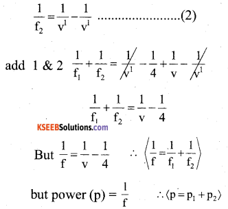 2nd PUC Physics Model Question Paper 1 with Answers - 24