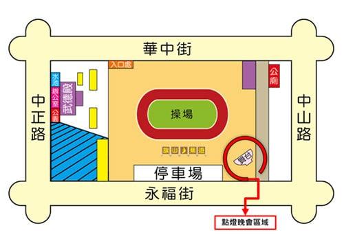 旗山燈會Map