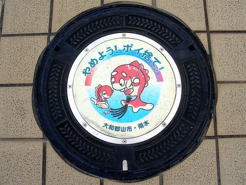Yamatokoriyama Nara, manhole cover 4 (奈良県大和郡山市のマンホール4)