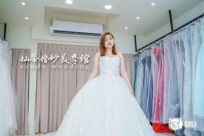 奾蒂婚紗-封面