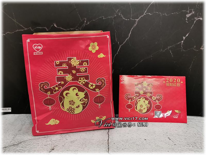 超商福袋052