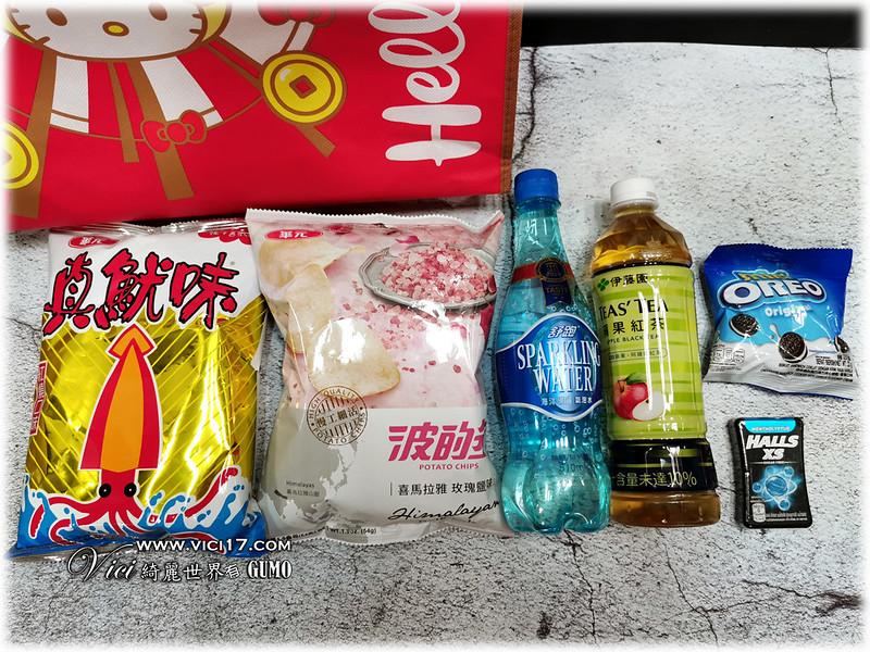超商福袋038