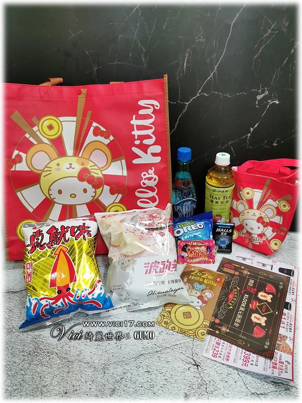超商福袋036