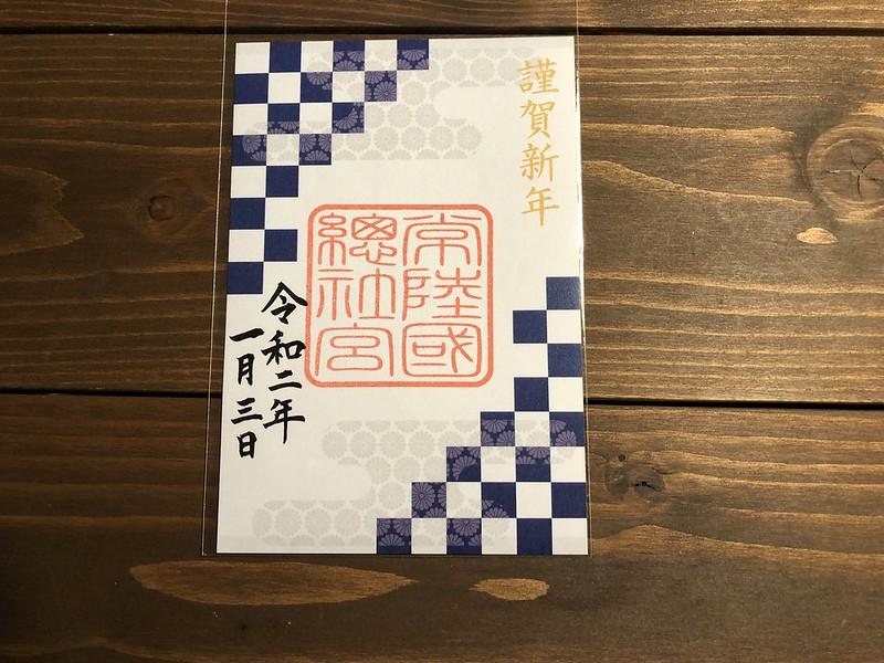 20200104_常陸国総社宮_02