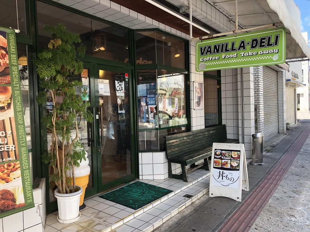 VANILLA DELI_02