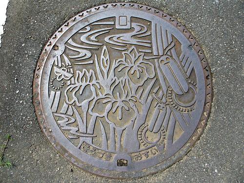 Kouzuki hyogo, manhole cover (兵庫県上月町のマンホール)