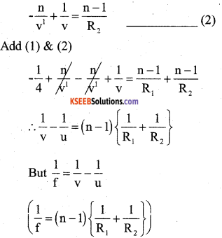 2nd PUC Physics Model Question Paper 2 with Answers - 25