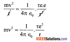 2nd PUC Physics Model Question Paper 2 with Answers - 26