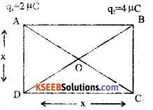2nd PUC Physics Model Question Paper 2 with Answers - 30