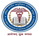 AIIMS MBBS: Admission and Entrance Exam