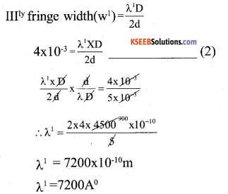 2nd PUC Physics Model Question Paper 2 with Answers - 35
