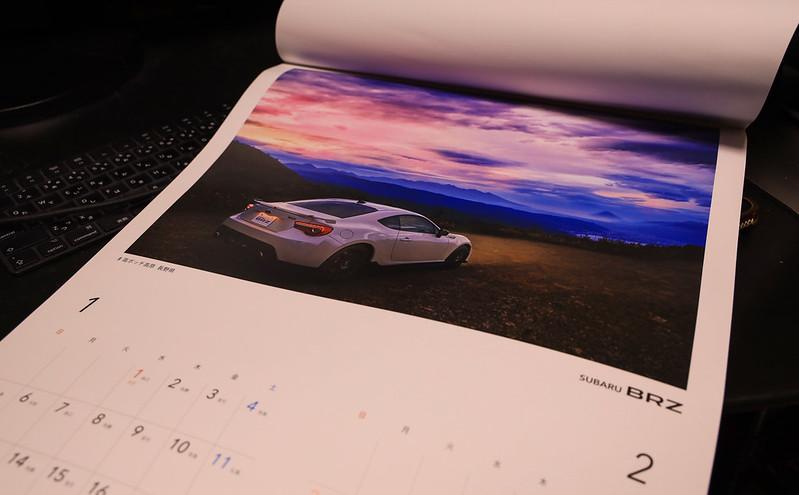 スバル カレンダー2020他_05
