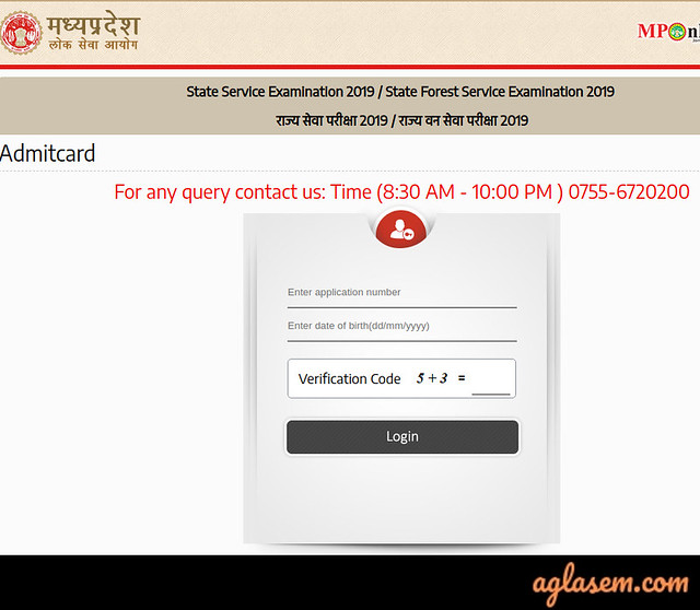 MPPSC SSE Admit Card MPPSC SSE Admit Card 2020: Download Mains Hall Ticket Here