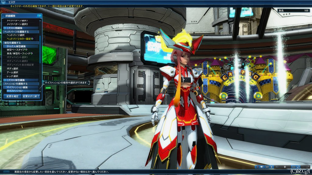 Phantasy Star Online 2 Screenshot 2020.01.04 - 20.08.53.01