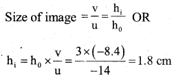 2nd PUC Physics Previous Year Question Paper June 2019 - 37