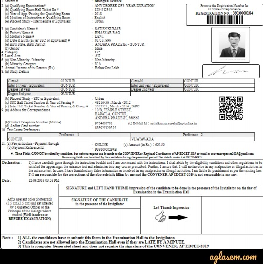 AP EdCET application form