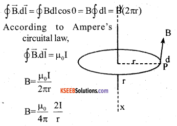 2nd PUC Physics Model Question Paper 3 with Answers - 4
