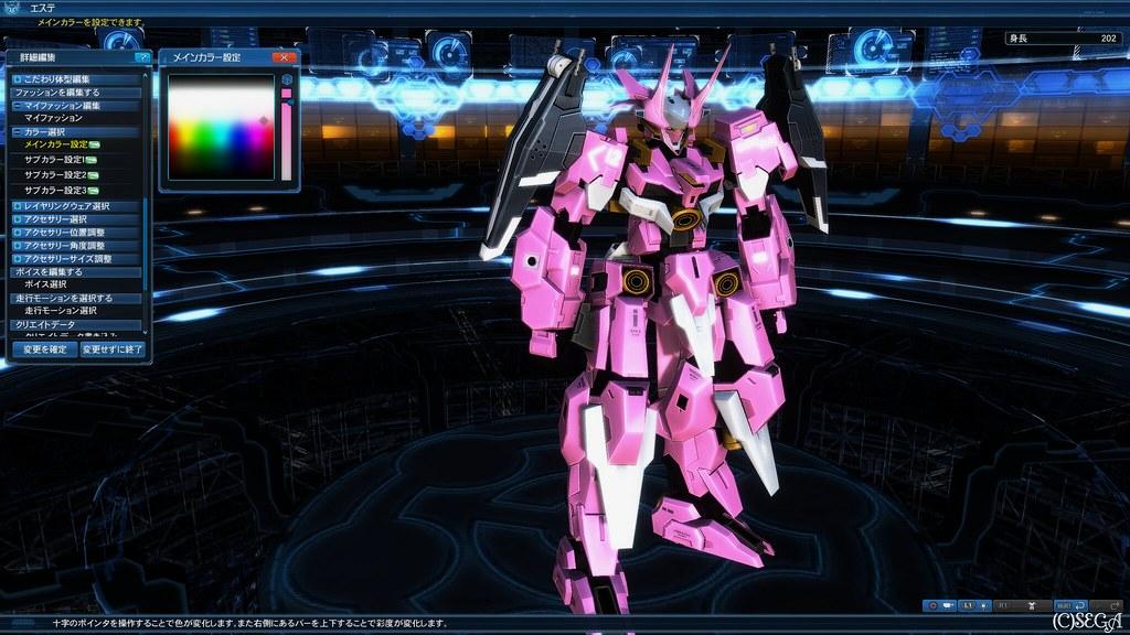 Phantasy Star Online 2 Screenshot 2020.01.04 - 19.49.52.48