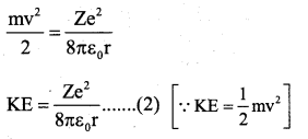 2nd PUC Physics Previous Year Question Paper June 2019 - 22