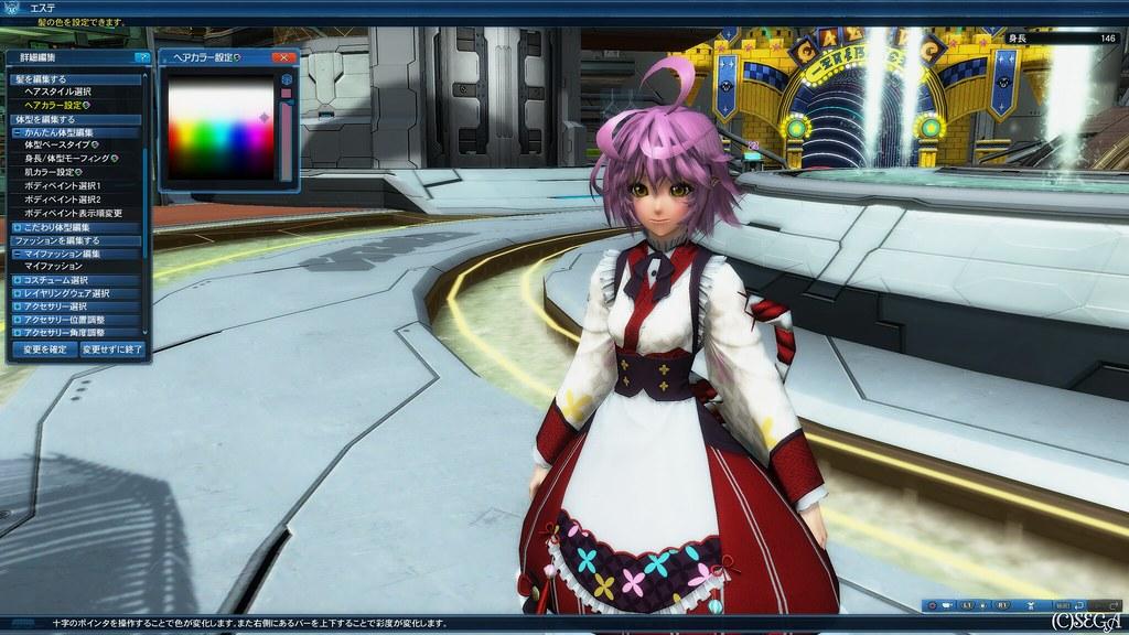 Phantasy Star Online 2 Screenshot 2020.01.04 - 19.53.38.77