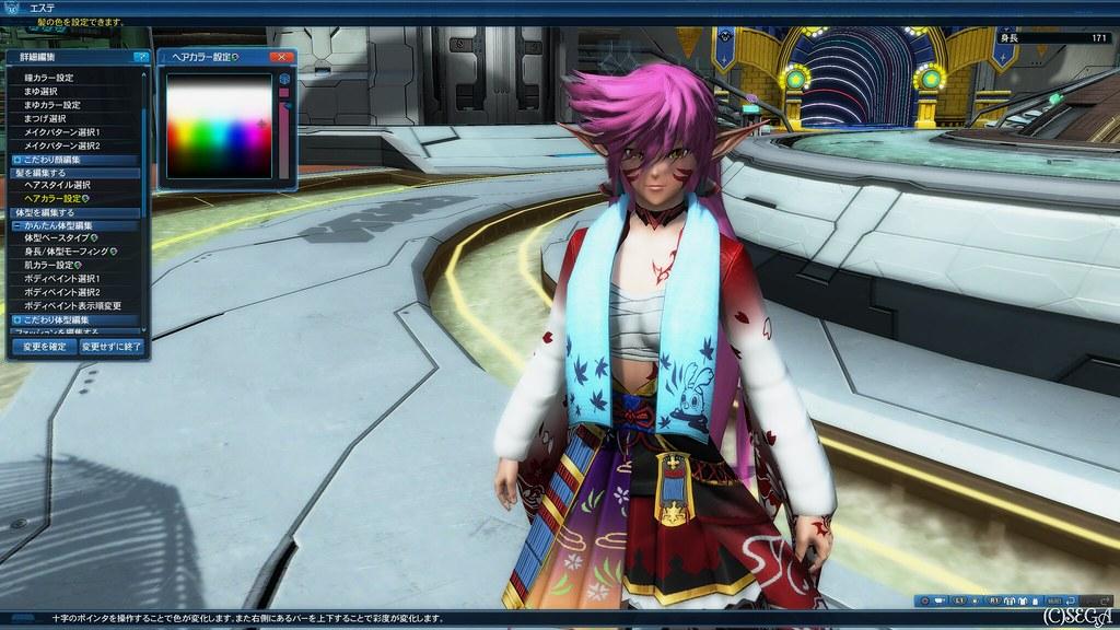 Phantasy Star Online 2 Screenshot 2020.01.04 - 19.45.00.93
