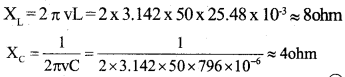 2nd PUC Physics Previous Year Question Paper June 2019 - 34