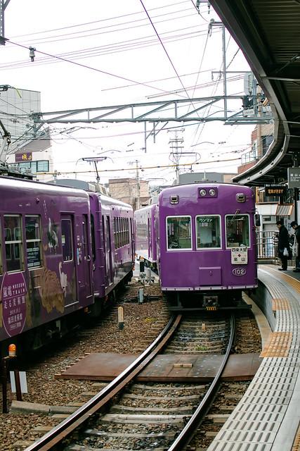 Randen Sai Station - Kyoto
