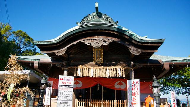 149-Japan - Fukuoka