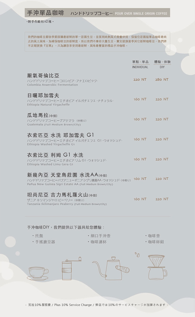 第6版官網菜單-10809