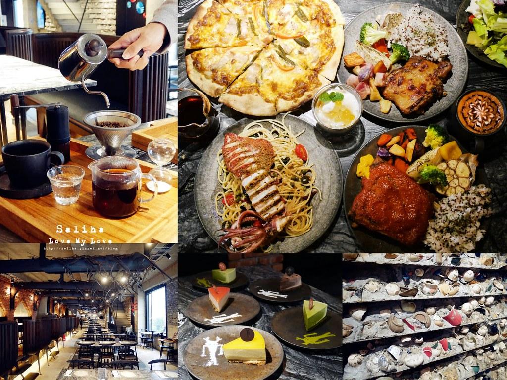 新北鶯歌老街餐廳分享燧人炊事必吃美食料理義大利麵 (1)