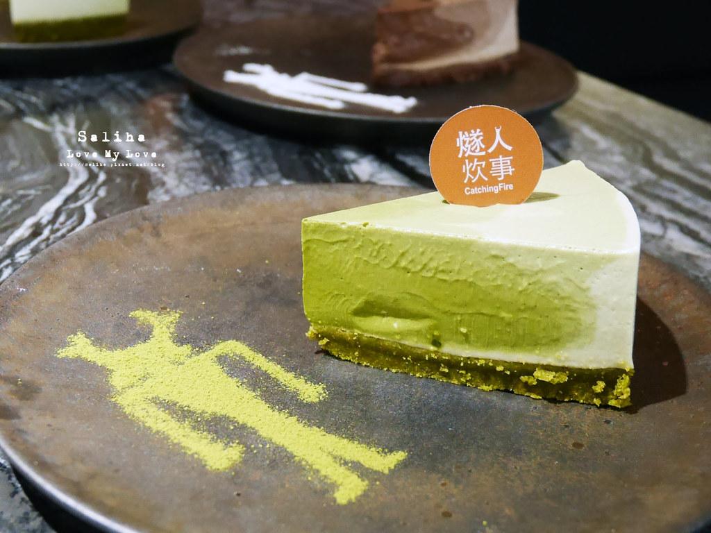 新北鶯歌老街下午茶推薦燧人炊事咖啡甜點好喝氣氛好蛋糕手沖diy (2)