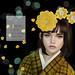 ::c.A.:: Koharu *Yellow* [Headdress]
