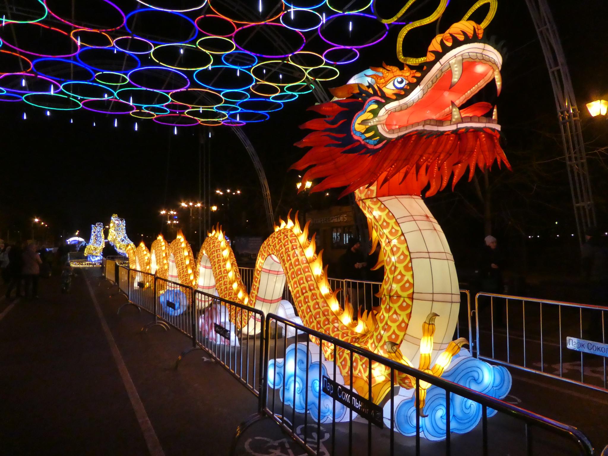 Chinese dragon, Sokolniki Park, Moscow