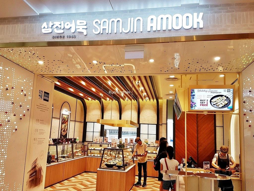 Samjin Amook Facade