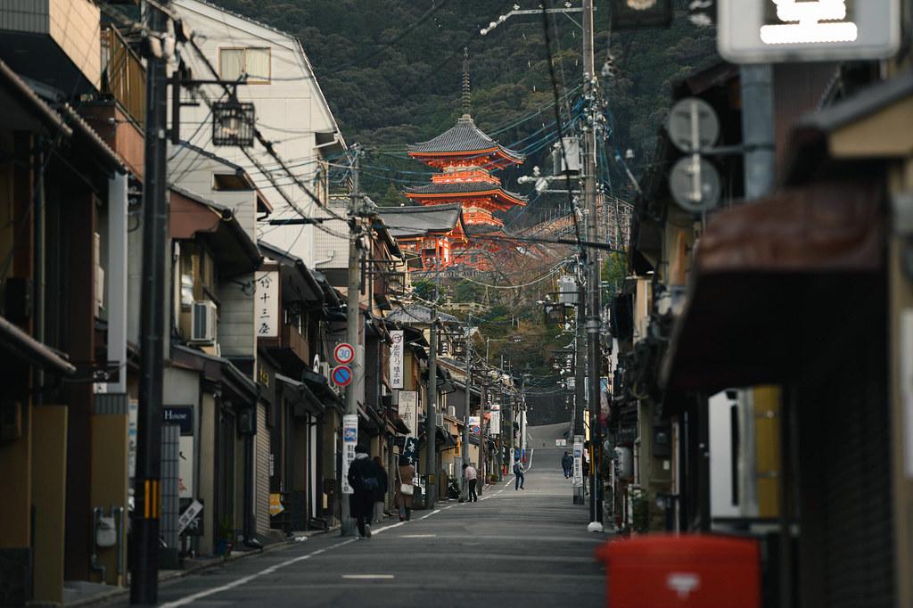 "Kyoto""①"""