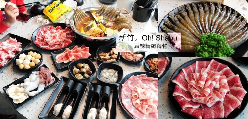 oh_shabu