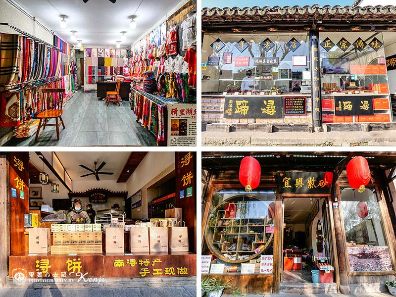 nanxun-old-town-59